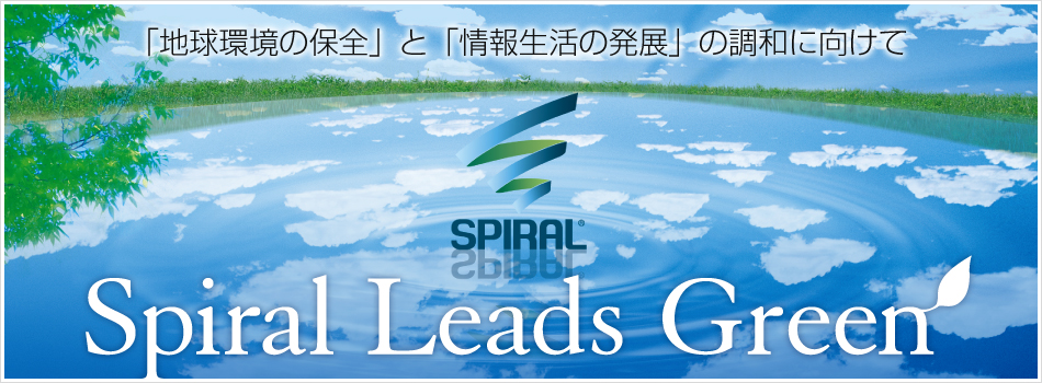 SPIRAL Leads Green