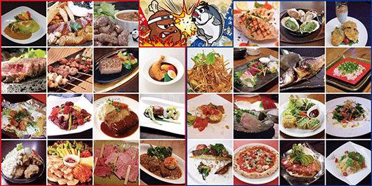 「肉」系15店舗、「魚」系15店舗