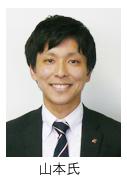 WEBアドバイザーズ 山本氏