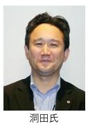 アヴァンティスタッフ社 洞田氏