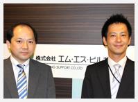 左:株式会社エム・エス・ビルサポート 瀬口氏 右:三幸エステート株式会社 小山氏<br><br>