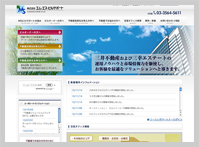 エム・エス・ビルサポート社が運営する 法人向け会員サイト