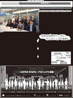 5社共同プロジェクト