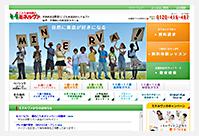 株式会社ミネルヴァ インテリジェンスが運営する公式サイト