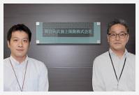 右:システム企画部部長  小金澤 勉氏 左:システム企画部システム企画課      小松 義史氏