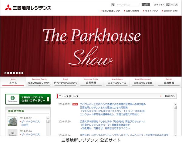 三菱地所レジデンス 公式サイト