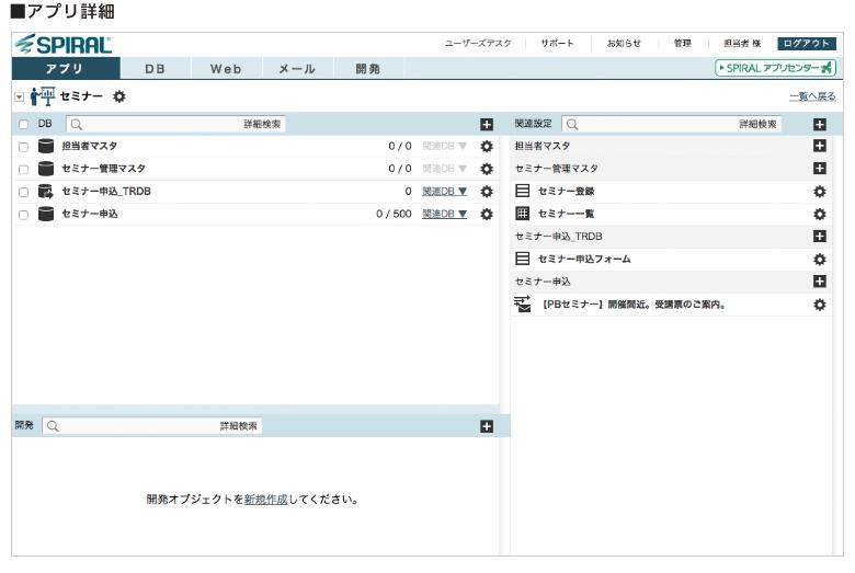img_ver11111_func01-2