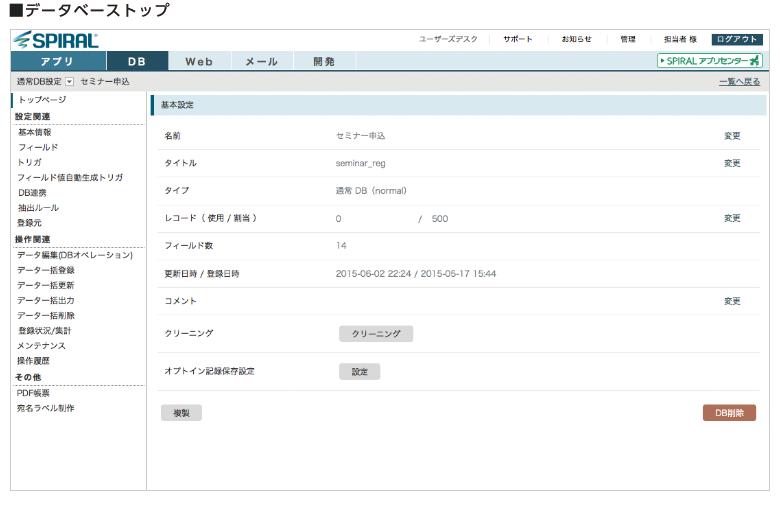 img_ver11111_func01-4