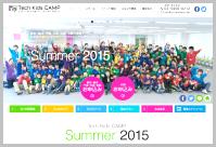 <br>株式会社 CA Tech Kidsのホームページ
