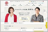 <br>クリエイティブ業界専門の求人情報・ 転職支援サイト『KIMAL(キマル)』
