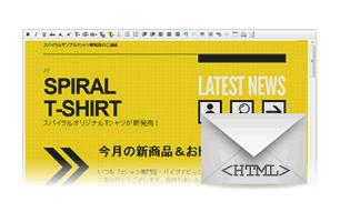 img_mail_magazine02-4