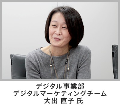 デジタル事業部 デジタルマーケティングチーム 笠井 隆義氏