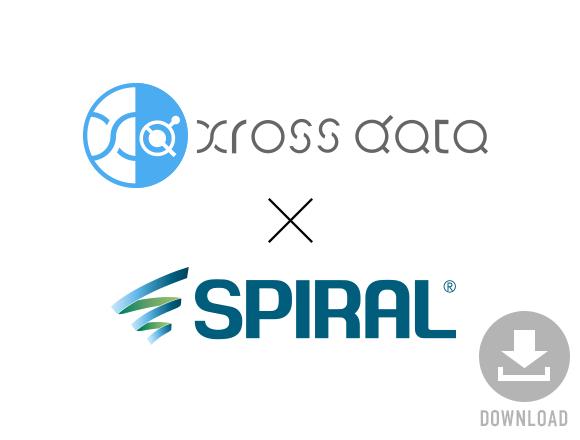 Xross data(クロスデータ)×SPIRAL(スパイラル)
