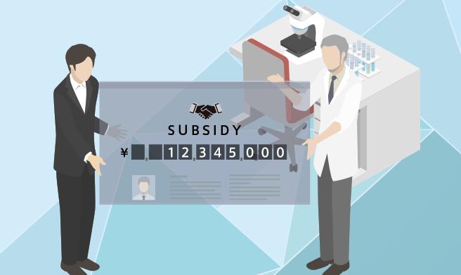 研究助成金公募管理システム